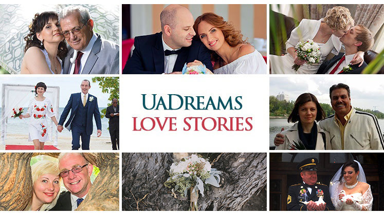 uadreams-success-stories